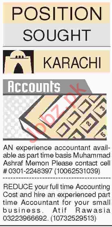Dawn Sunday Classified Ads 10th Feb 2019 for Accounts Staff