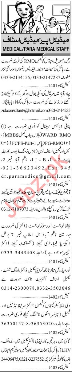 Jang Sunday Classified Ads 10th Feb 2019 for Paramedical