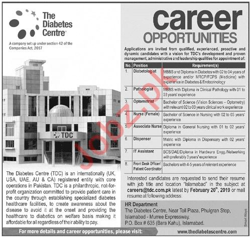 The Diabetes Center TDC Jobs 2019 For Islamabad