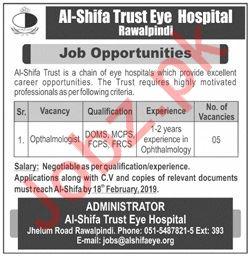Al Shifa Trust Eye Hospital Jobs For Ophthalmologists