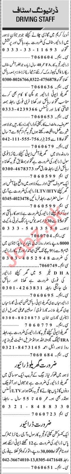 Jang Sunday Classified Ads 10th Feb 2019 for Driving Staff