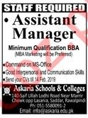 Askaria Schools & Colleges Job 2019 For Assistant Manager