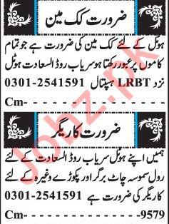 Cook & Worker Jobs 2019 in Quetta