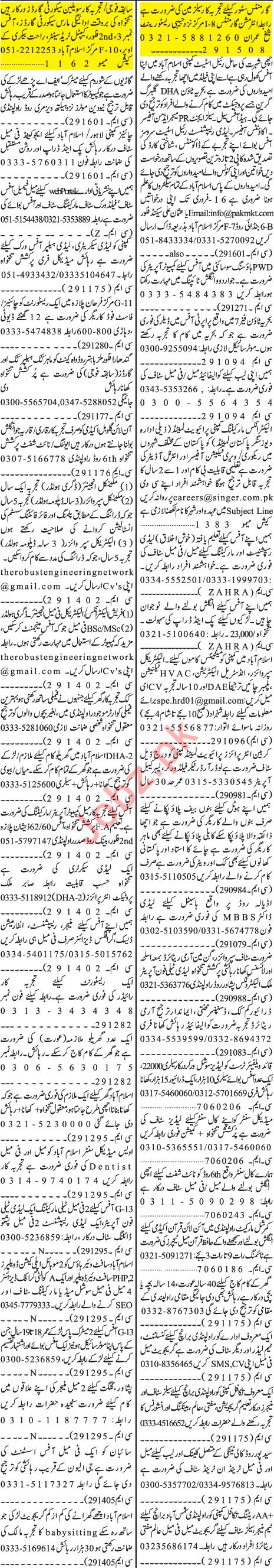 Jang Sunday Rawalpindi Classified Ads 10th Feb 2019