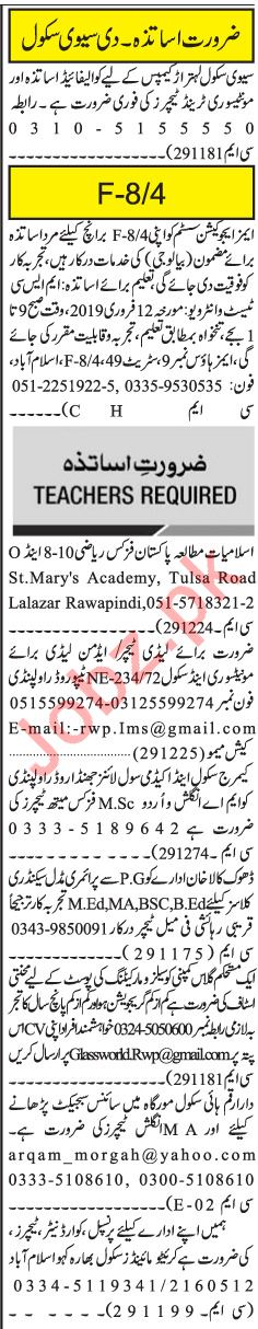 Jang Sunday Classified Ads 10th Feb 2019 for Teachers