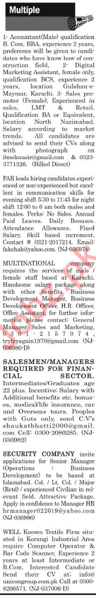 The News Sunday Classified Ads 10th Feb 2019 Multiple Staff