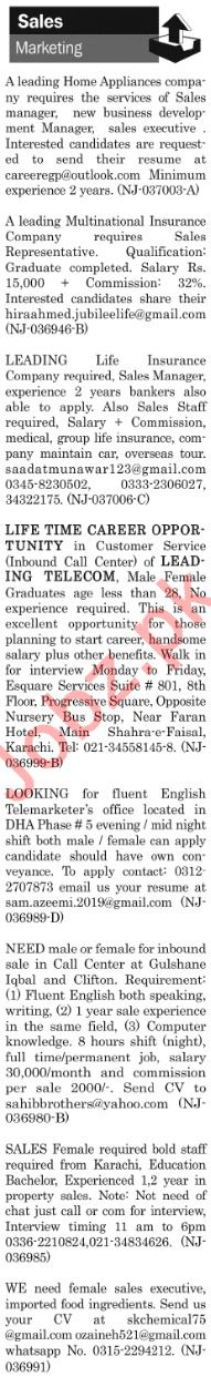 The News Sunday Classified Ads 10th Feb 2019 for Sales Staff