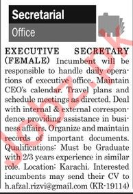 The News Sunday Classified Ads 10th Feb 2019 for Secretarial