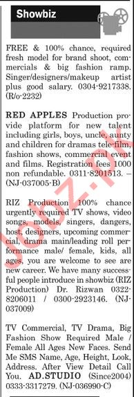 The News Sunday Classified Ads 10th Feb 2019 for Showbiz