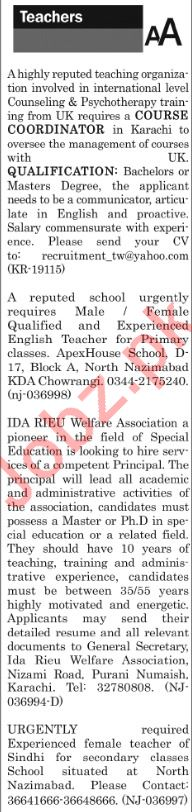 The News Sunday Classified Ads 10th Feb 2019 for Teachers