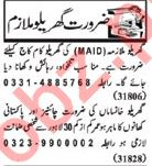 Nawaiwaqt Sunday Classified Ads 10th Feb 2019 Domestic Staff