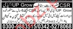 Grow Up Academy Job 2019 in Rawalpindi