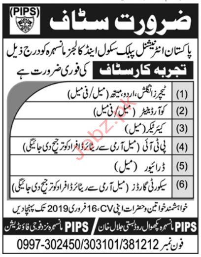 Pakistan International Public School Teaching Staff Jobs