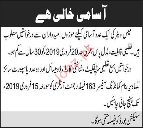 Mess Waiter Jobs in Pakistan Army