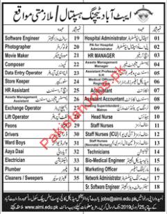 Abbottabad Teaching Hospital Medical Staff Jobs 2019