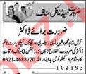 Medical Jobs 2019 For Clinic In Rawalpindi