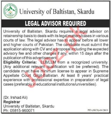University of Baltistan Skardu Jobs 2019 for Legal Advisor