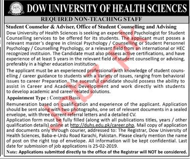 Dow University of Health and Sciences DUHS Non Teaching Jobs