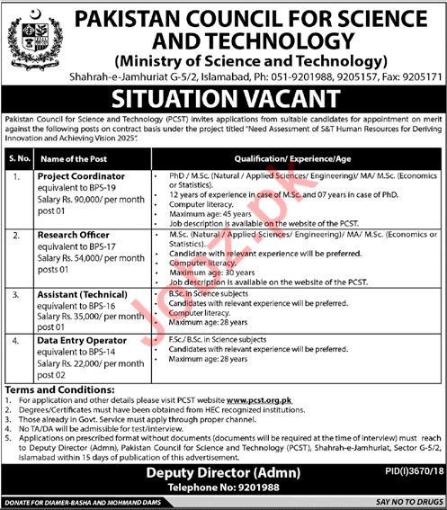 Pakistan Council For Science & Technology Jobs in Islamabad