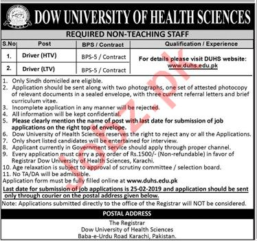 Dow University of Health and Sciences DUHS Jobs 2019