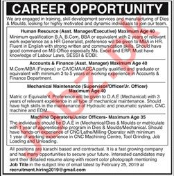 Assistant Managers, Executive, Supervisor & Officers Jobs
