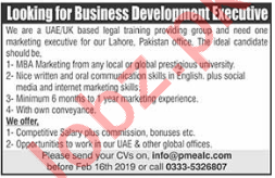 Business Development Executive Job 2019 in Lahore