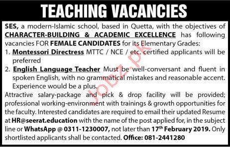 Modern Islamic School Teaching Staff Jobs 2019