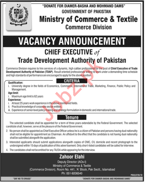 Commerce Division Job 2019 in Islamabad