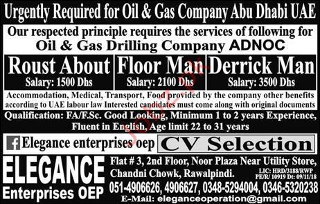 Roust About Jobs Oil & Gas Company in Abu Dhabi UAE
