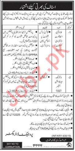 World Bank Funded Projects Jobs 2019 in Karachi