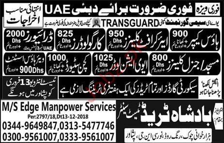 House Keeper & Aircraft Cleaner Jobs in UAE Dubai