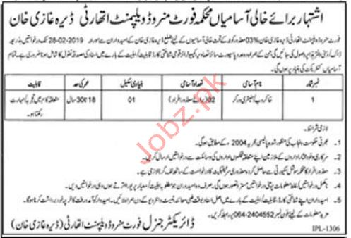 Sanitary Worker Jobs in Fort Munro Development Authority