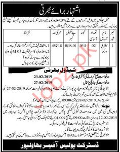 Sanitary Worker Jobs in Police Department