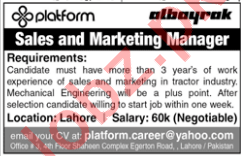 Sales & Marketing Manager Jobs 2019 in Lahore