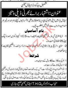 Data Entry Operator THQ Hospital Mailsi
