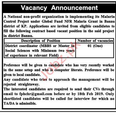 District Coordinator Jobs in NGO