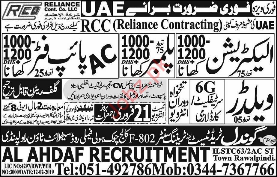Reliance Contracting Company RCC Jobs 2019 in UAE 2019 Job