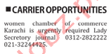 Women Chamber Of Commerce Female Secretary Jobs 2019