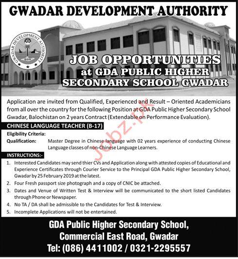 GDA Public Higher Secondary School Teaching Staff Jobs 2019