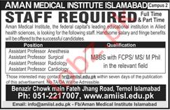 Aman Medical Institute Teaching Staff Jobs 2019