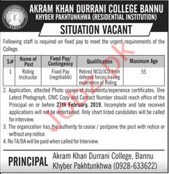 Akram Khan Durrani College Riding Instructor Jobs 2019