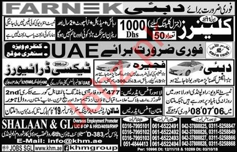 General Cleaners & Taxi Drivers Jobs 2019 in Dubai UAE