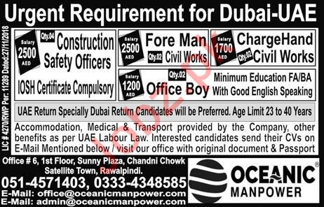 Construction Safety Officer, Foreman, Office Boy Jobs 2019