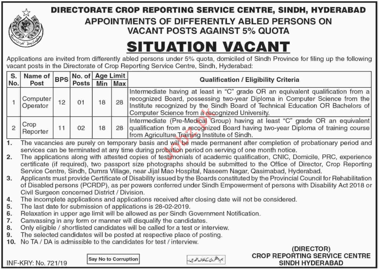 Crop Reporting Services Centre Hyderabad Jobs 2019