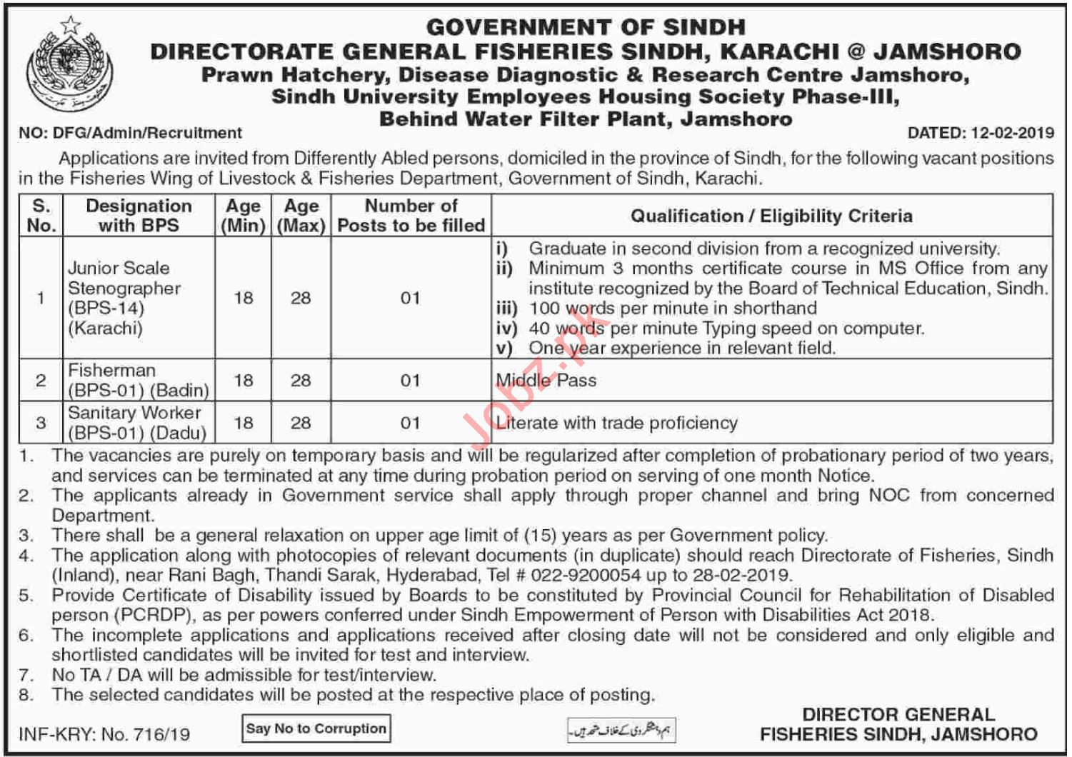 Directorate of Fisheries Jamshoro Jobs 2019 for Stenographer
