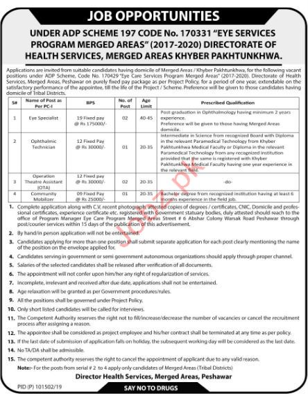 Directorate Health Services Merged Areas KPK Jobs 2019