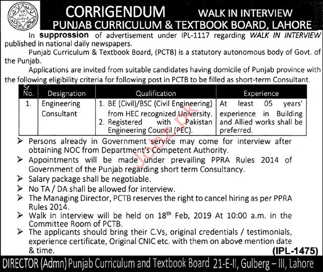 Punjab Curriculum & Textbook Engineering Consultant Jobs