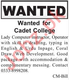 Lady Computer Instructor & Computer Operator Jobs