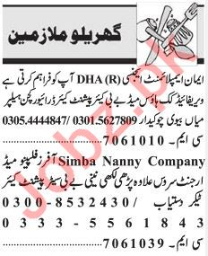 Domestic Staff Jobs 2019 in Lahore
