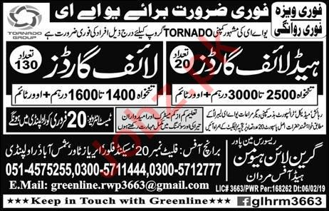 Life Guards Jobs 2019 in UAE